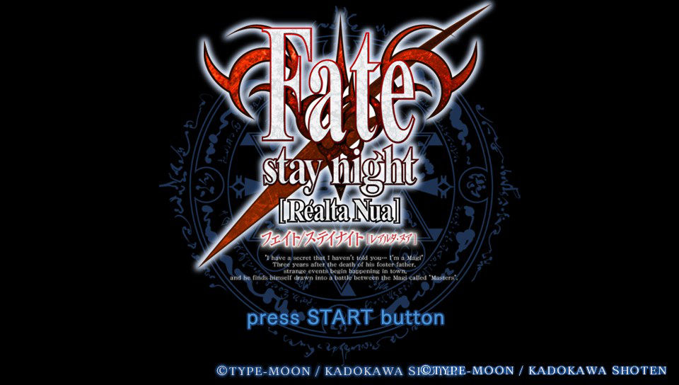 Fate/stay night [Realta Nua] タイトル画面